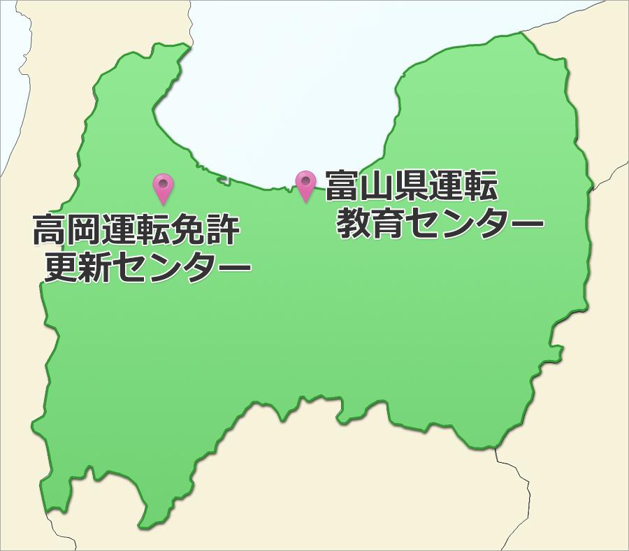 富山県の運転免許センター
