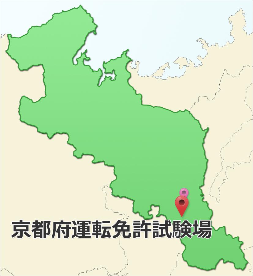 京都府運転免許試験場