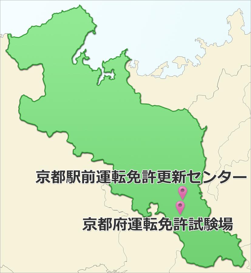 京都府の運転免許試験場