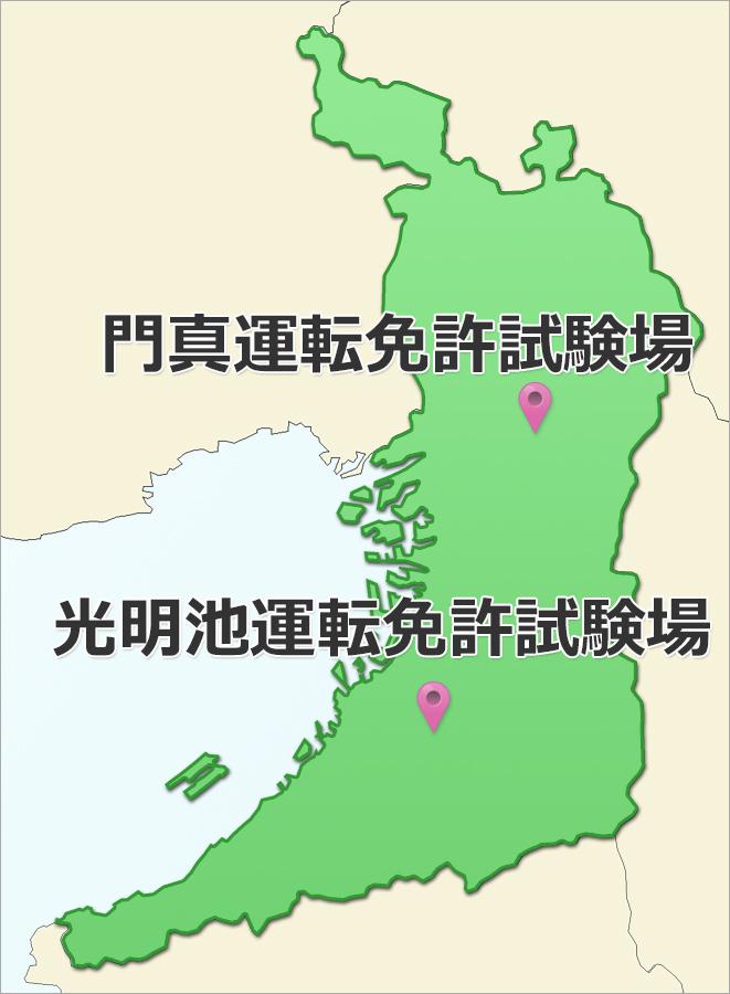 大阪府の運転免許試験場