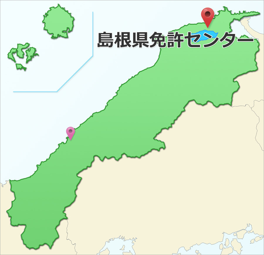 島根県免許センター