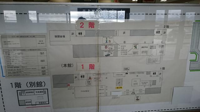 羽束師試験場_館内地図