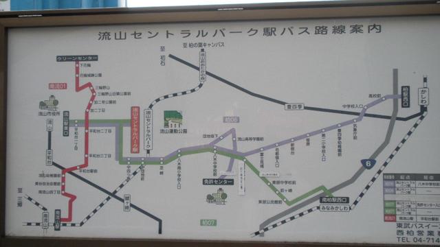 流山免許センター_バスの路線図