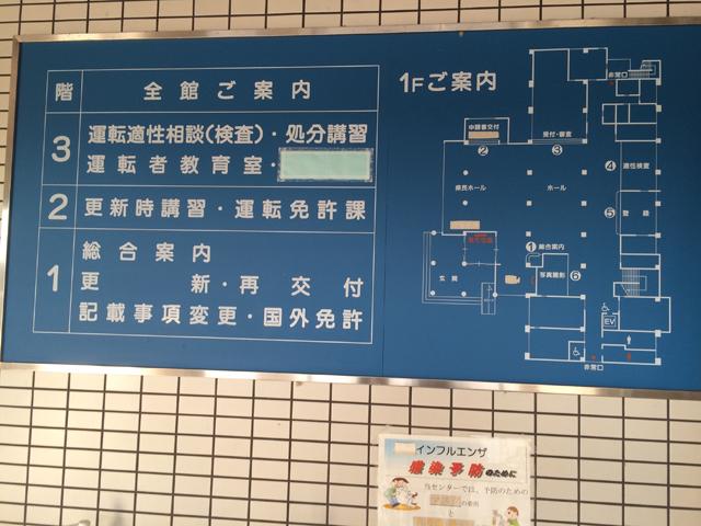 佐賀県試験場_館内地図